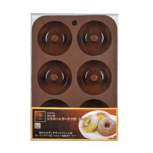 【T】ラフィネ シリコーンドーナツ型リング