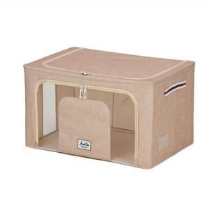 【T】積み重ねできる 窓付収納ボックス ワイド ベージュ