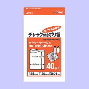 【T】防水・防湿チャック付きポリ袋 40枚入 透明