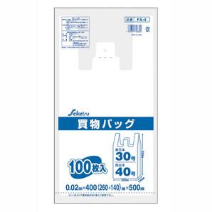 【T】買物バッグ 東日本30号/西日本40号 100枚入 半透明