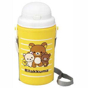 リラックマ ストロー付き水筒(保冷タイプ)