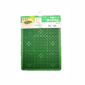 【T】泥っぷマット#1 45×60cm グリーン