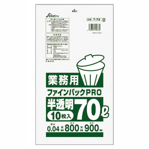 【T】ファインパック業務用70L 10枚入 半透明
