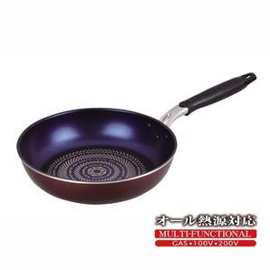 【T】ライズ ブルーダイヤモンドコートIH対応フライパン26cm