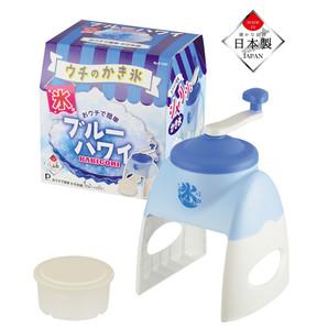 【TS】おウチで簡単 かき氷器 ブルーハワイ