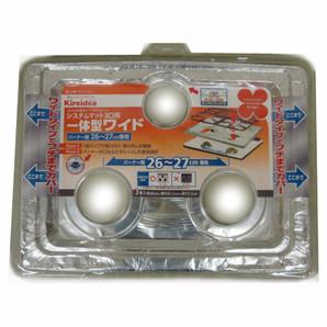 【T】キレイディア システムレンジカバー 一体型ワイド 3枚入