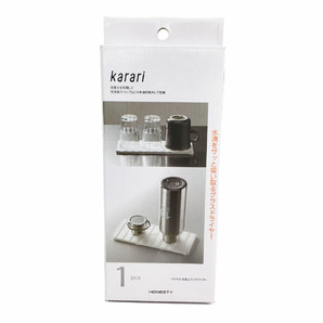 【T】Karari 珪藻土グラスドライヤー ホワイト