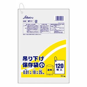 【T】台所用ポリ袋 吊り下げ保存小 120枚入 透明