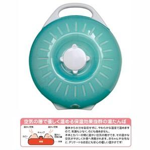 レディース&ベビー湯たんぽ(専用収納袋付) グリーン