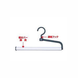 【T】スラックスハンガーEX1段