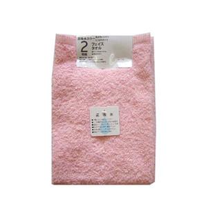 【T】高吸水フェイスタオル2枚組 ピンク