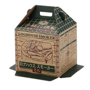 【T】ログハウス スモーカー・ブロックセット<ミニ>