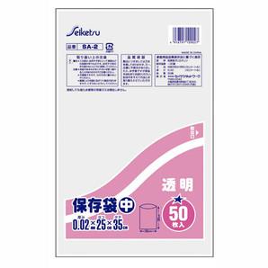 【T】台所用ポリ袋 保存中 50枚入 透明