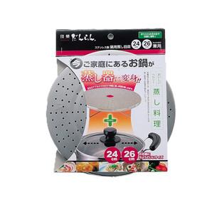 【販売終了】だんらん ステンレス製鍋用蒸し目皿24・26cm兼用