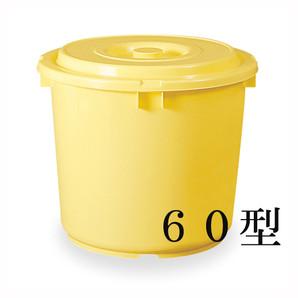 【T】トンボ つけもの容器(蓋・押蓋付)60型