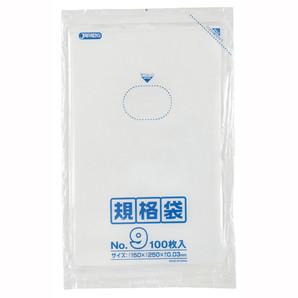 【T】LD 規格袋 09号 0.030mm厚  100枚 透明
