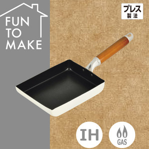 【TS】ファントゥメイク  フッ素加工IH対応玉子焼13x18m