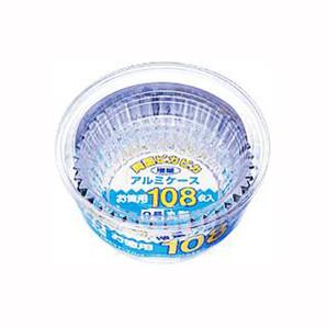 【数量限定】お徳用 増量アルミケース9号 108枚入